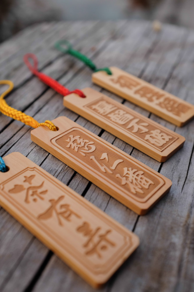 Fresh Wooden Kanji Nametag - Large - Hanko Square RT16