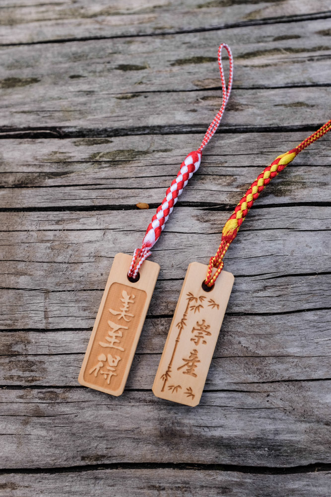 Well known Wooden Kanji Nametag - Small - Hanko Square AE45